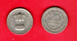 INDIA, 1960-1962, 25 Paise,  Nickel, KM47.1, C 856 - India