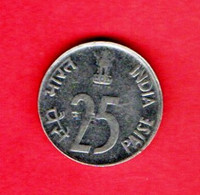 INDIA, 1990, 25 Paise,  Stainless Steel,  KM54, C 857 - India