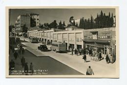 """Israel : JERUSALEM, Jaffaroad With """"The Pillars"""" - Israele"""
