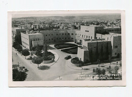 Israel : JERUSALEM, Building Of The Jewish Agency - Israele