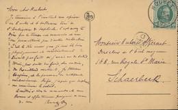 """1923. Carte Envoyée Par Un Compositeur De Musique """"classique"""".  Mais Qui ? - Autografi"""