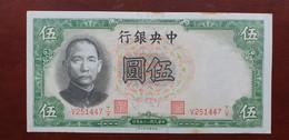 China 5 Yuan 1936     /21.11 - Chine