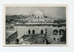 Israel : JERUSALEM, Synagogue Tifereth - Israele