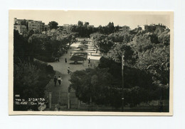 Israel : TEL AVIV, Gan Meir, Bauhaus - Israele