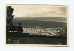 Israel : HAIFA, Panorama - Israele