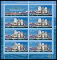 "RUSSIA 2021 Sheet MNH VF ** Mi 3016 BARQUE ""SEDOV"" Magdalene Vinnen Kommodore Johnsen SAILING VOILIER VOILE SHIP 2792 - Blocs & Feuillets"