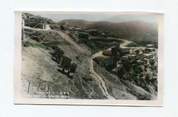 Israel : SAFED, SAFAD, TZFAT, Jewish Quarter, Atzmon - Israele