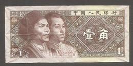 Cina - Banconota Circolata Da 1 Jiao P-881a.1 - 1980 #19 - Chine