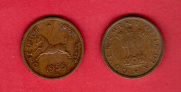 INDIA, 1951-1955, 1 Pice, Bronze, KM1.3.  C863 - India
