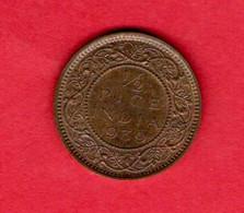 INDIA, 1939, 0,5 Pice, Bronze, KM528.  C864 - India