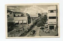 Israel : HAIFA, Beth Hakanoth, Bauhaus - Israele