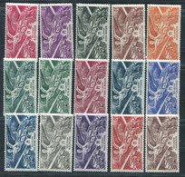 Gde Série Coloniale   Anniversaire De La Victoire ** - 1946 Anniversaire De La Victoire