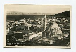 Israel : TIBERIAS, Town And Lake, Tibériade - Israele