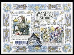 BF 5067 Histoire De France - Oblitération 1er Jour (avec Sa Gomme) - Lot 342 - Usados