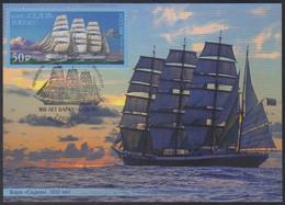 "RUSSIA 2021 Maxi-card 094/4 Maximum POSTCARD Mi 3016 BARQUE ""SEDOV"" Magdalene Vinnen Kommodore Johnsen SAILING 2792 - Cartes Maximum"