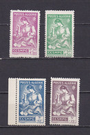ALGERIE 1944 TIMBRES N°205/08 NEUFS** SERIE DU GENERAL CATROUX - Nuovi