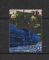 Japan 2000 20th Century VII Y.T. 2758 (0) - Usados