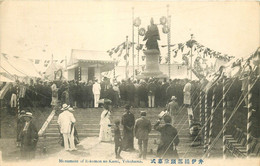 YOKOHAMA. Monument Of Likamon No Kami 1910 Au Japon - Yokohama