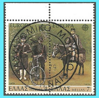 GREECE- GRECE-HELLAS: EUROPA (12-V-1979 - 1st First Day Of Issue) - Se Tenant - Compl. Set Used - Used Stamps