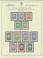 Persia - Persien - Iran;   1974    Dienstmarken , MNH - Iran