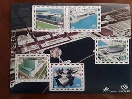 Portugal 1998. 5HB .Expo 98 Lisboa. Yvert Bl141, (2238/42). Michel Bl138. Bajo Facial. - Blokken & Velletjes