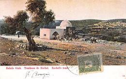 Palestine - HEBRON - Rachel's Tomb - Publ. Unknown - Palestine
