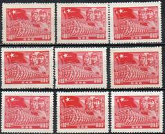 CHINE DU SUD-OUEST 1949 SANS GOMME - Südwestchina 1949-50