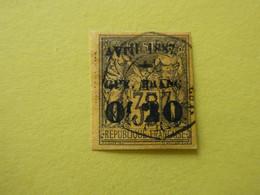Guyane N° 4  Signé Cote 320 € - Oblitérés