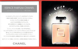 F-  Carte  Chanel - Coco Mademoiselle -   Perfume Card - Japon - Modern (vanaf 1961)