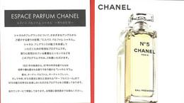 F-  Carte  Chanel - N°5 -   Perfume Card - Japon - Modern (vanaf 1961)