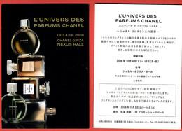 F-  Carte  Chanel Pour 5 Fragrances    Perfume Card - Japon - Modern (vanaf 1961)