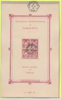 EC-721: FRANCE: Lot Avec FAUX Bloc N°1 Obl, Collé Sur Papier Carton - Andere