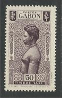 GABON 1932 YT TAXE 29** - NEUF SANS TRACE DE CHARNIERE - MNH - Nuovi