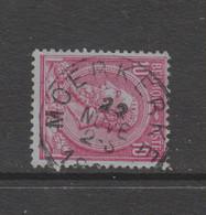 COB 46 Oblitération Centrale MOERKERKE +30 - 1884-1891 Leopold II