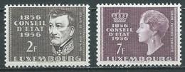 Luxembourg YT N°518/519 Conseil D'Etat Neuf ** - Nuevos