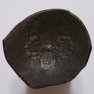 Billon Aspron Trachy - Alexius III (1195-1203 AD) Byzantine Empire - Byzantine