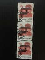 China Stamp, Chine Stamp, List#76 - Andere