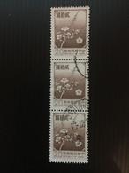 China Stamp, Chine Stamp, List#87 - Andere