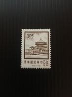 China Stamp, Chine Stamp, List#89 - Andere