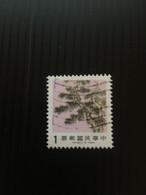 China Stamp, Chine Stamp, List#116 - Andere