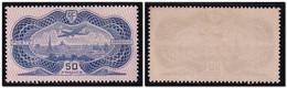 FRANCE 1936 - Poste Aérienne 50 F Caudron Burelage Rose  N°YT 15 - Infime Trace De Charnière * - Voir Scan - 1927-1959 Mint/hinged