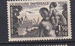 N° 543 Au Profit Du Comité De Propagande De La Quinzaine Impériale Beau Timbre Neuf Impeccable Sans Charnière - Unused Stamps