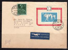 Swiss 1951 Switzerland, LUNABA M/S On Cover To India - Blokken