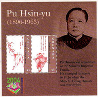 Grenada 2004 Art Chinese Painting  Pu Hsin-yu - Grenada (1974-...)