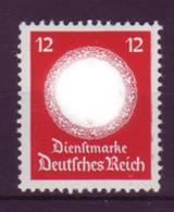 Deutsches Reich Dienst D 172b Ohne WZ Einzelmarke 12 Pf Postfrisch - Oficial