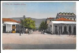 GREECE , POSTCARD OF El. VENIZELOU STREET- VOLOS -  Οδος Ελ.βενιζελου - βολος. MILITARY MAIL STAMP , 1941 . - Grèce