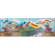 🚩 Discount - LPR 2019 LPR South Ossetia - Together 5 Years  (MNH)  - Flags, Horses, Diplomacy - Zonder Classificatie