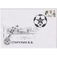 🚩 Donetsk 2019 FDC Football Player Starukhin V.V.  - Football - Ukraine