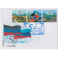 🚩 Donetsk 2019 FDC Joint Release. 5 Years DNR-LPR  - Architecture, Flags - Oekraïne