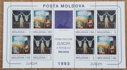 Moldavie - YT BF N°5 - Europa / Art Contemporain - 1993 - Neuf - Moldavia